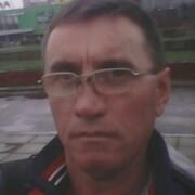 Рамис 44 Анжеро-Судженск