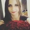 Елена, 23, г.Красноармейск (Саратовск.)