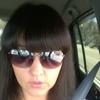 Наталья, 38, г.Воронеж