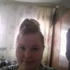 Светлана, 40, г.Воронеж