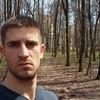 Эдуард, 27, г.Белогорск