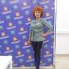 Валентина, 50, г.Солнечногорск