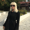 Алена, 40, г.Нижнекамск