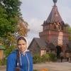 Екатерина, 20, г.Рига