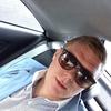 Дмитрий, 27, г.Бремен