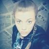 Алина Оборовская, 21, г.Новоалтайск