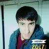 Суник, 22, г.Чехов