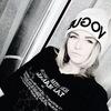 Диана, 20, г.Донецк