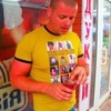 Руслан, 30, г.Кривой Рог