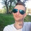 Сергей, 25, г.Бахмут