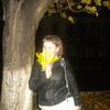 Оксана, 23, г.Одоев
