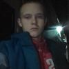 Никита, 19, г.Хабаровск