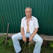 Валентин 55 Москва