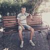 Виталий, 18, г.Новороссийск