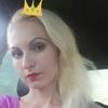 Ирина, 27, г.Тихорецк