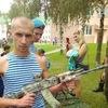 Максим, 23, г.Жлобин