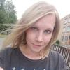 Юлия, 28, г.Кириши