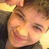 Екатерина, 28, г.Северск