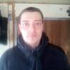 сергей, 33, г.Днепродзержинск