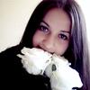 Аліна, 22, г.Гнивань