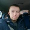 Александр, 23, г.Вологда