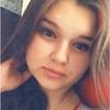 Екатерина, 21, Чернігів