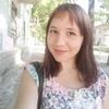 Виктория Жукова, 21, г.Самара