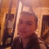 Кирилл, 17, г.Ногинск