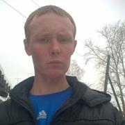 Начать знакомство с пользователем Андрей 32 года (Козерог) в Каргаполье