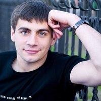 Амир, 42 года, Козерог, Пермь