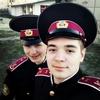 Богдан, 18, г.Ромны