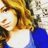Татьяна Шаталина, 16, г.Березовский