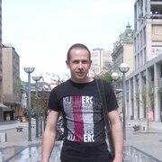 Николай Маравин 44 Днепр