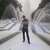 Дмитрий, 33, г.Глуск