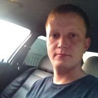 Михаил, 29 лет, Водолей, Киселевск
