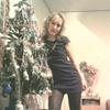 Женечка, 37, г.Анадырь (Чукотский АО)