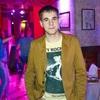 Сергей, 34, г.Ейск