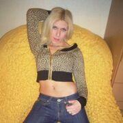 elena из Кярдлы желает познакомиться с тобой