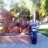 Dimas Titkov, 22, г.Мелитополь