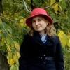 Алена, 45, г.Пермь