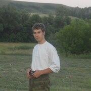Санёк 26 лет (Весы) Бугульма