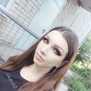 Ундина 29 Курск