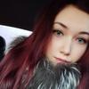 Юлия, 17, Полтава