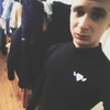 Yroslav, 20, г.Гдыня