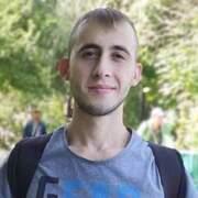 Artur 21 Кишинёв