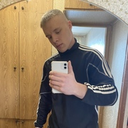 Даниил 20 Пермь