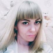 Руслана 36 Верхнеднепровск