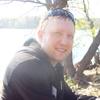 Алексей, 37, г.Буденновск