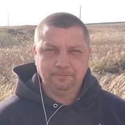 Максим 40 Ульяновск