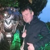 Геннадий, 33, г.Екатеринбург